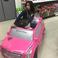 Image 6: Nicki Minaj Car