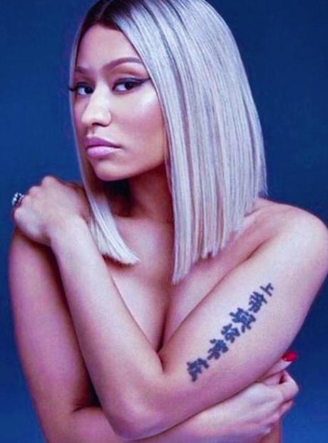 Nicki Minaj Topless