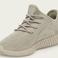 Image 3: Adidas Yeezy