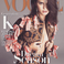 Image 7: Kendall Jenner September Vogue Magazine Cover