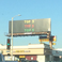 Image 9: Drake Views Billboard