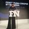 Image 9: Rihanna FNAA Speech