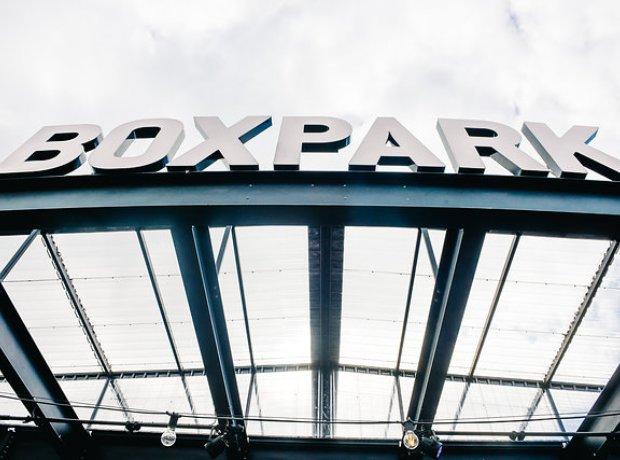 Capital XTRA #BrunchNBeats at Boxpark Croydon