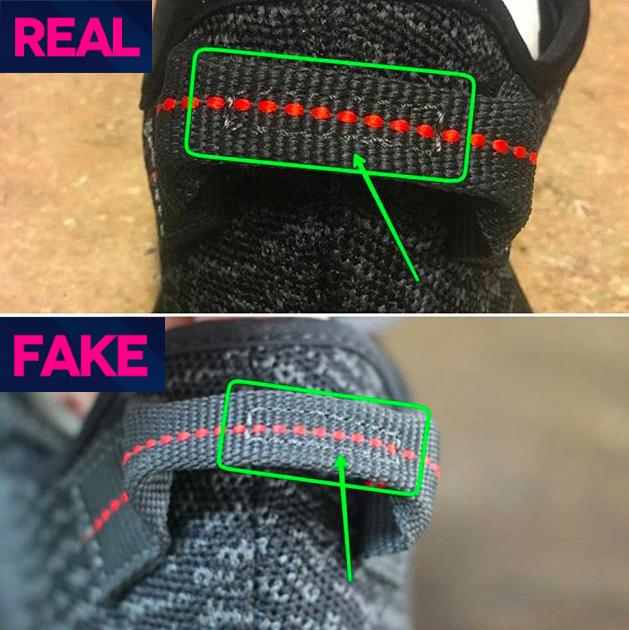 Fake Yeezy Heel Tab