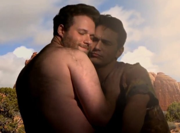 Kanye West Bound 2 Spoof with james Franco and Set