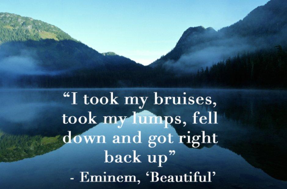 Inspirational rap lyrics