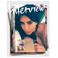Image 9: Kim Kardashian selfie Interview Magazine