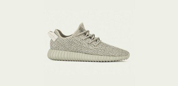 adidas yeezy boost 350 moonrock cost