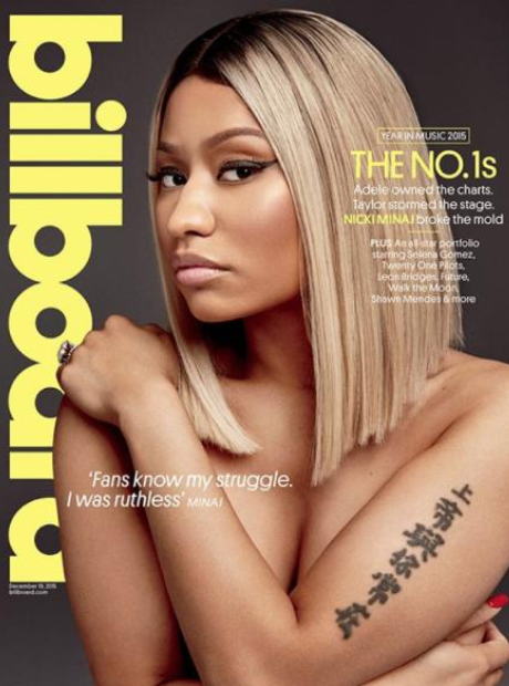 Nicki Minaj Billboard Cover