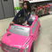 Image 6: Nicki Minaj Car