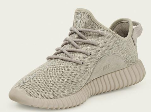 adidas yeezy trainers