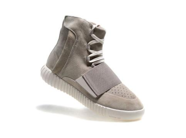 https://assets.capitalxtra.com/2016/03/yeezy-boost-750-1453299826-view-0.png
