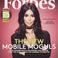 Image 3: Kim Kardashian Forbes Magazine