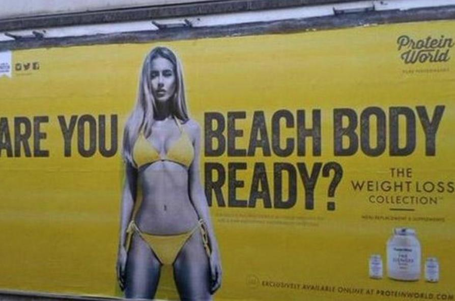 Beach Body Ready Poster