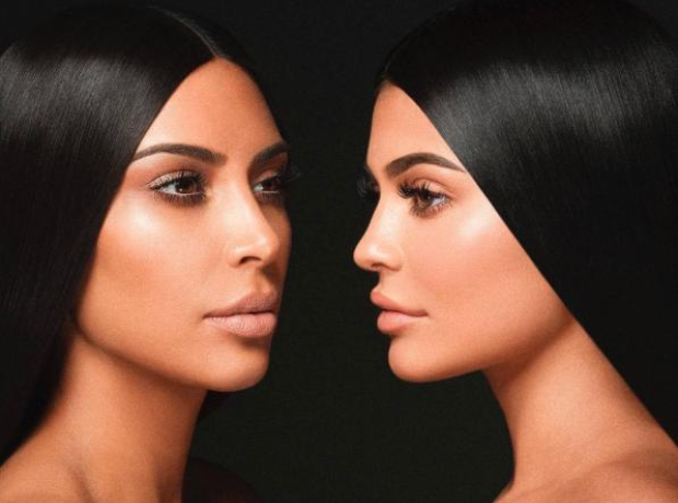 Kim Kardashian and Kylie Jenner Makeup Line