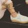 Image 3: Rihanna '1988' tattoo