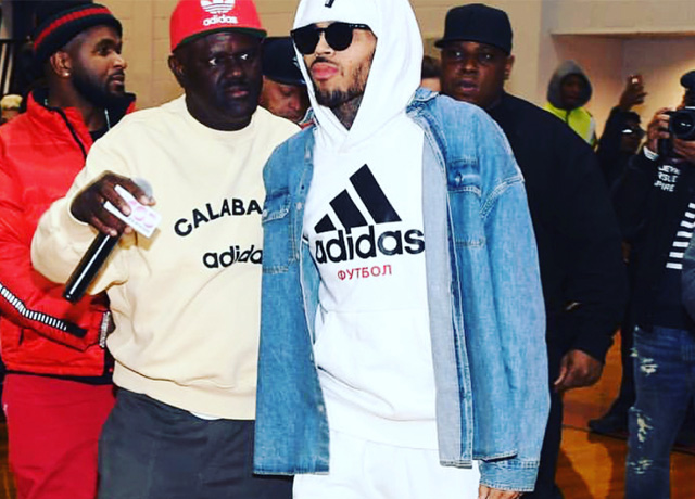 Chris Brown School Instagram 2