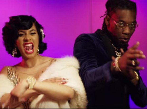 Cardi B & Offset 'Lick'