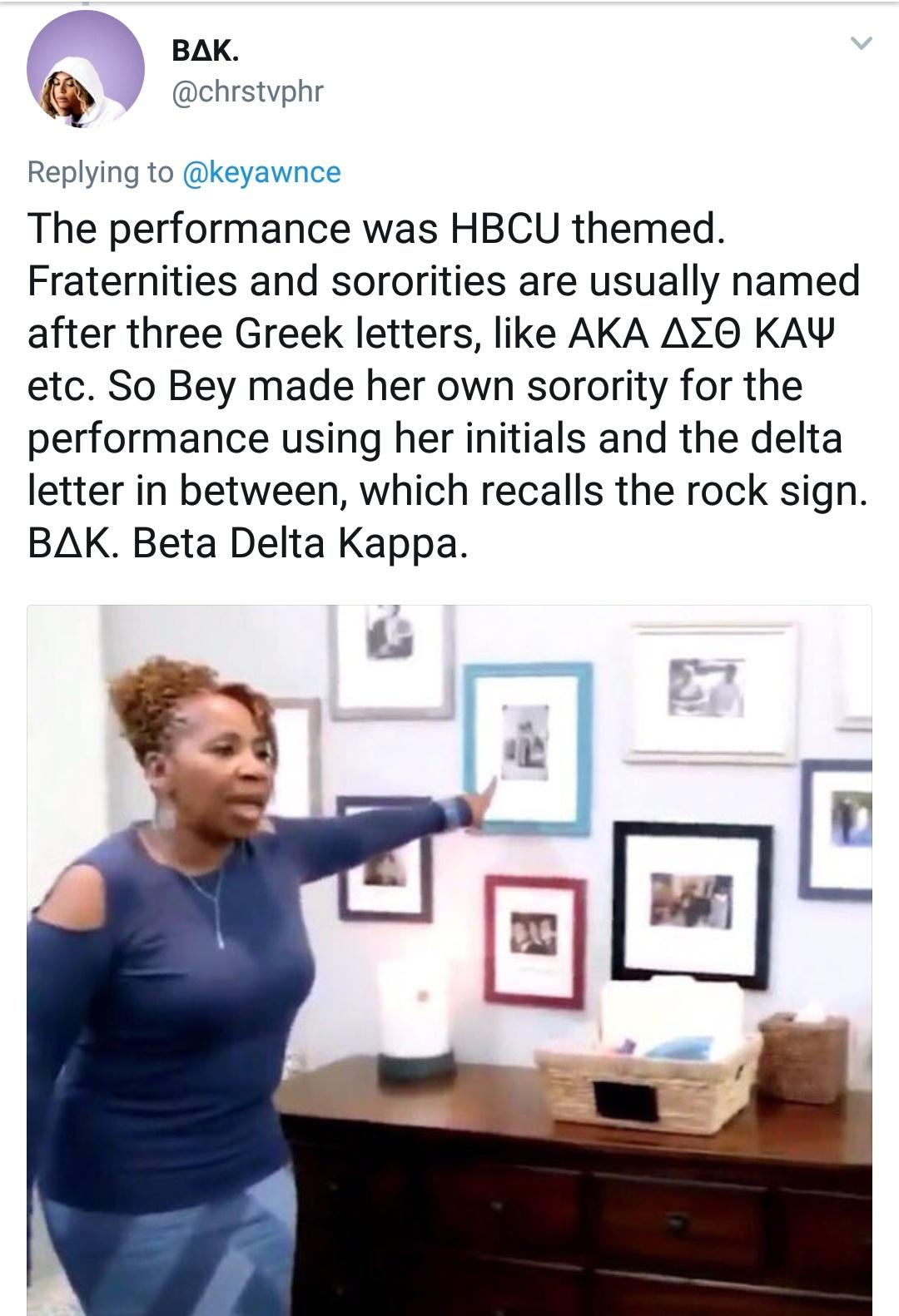 Beyonce BAK 2
